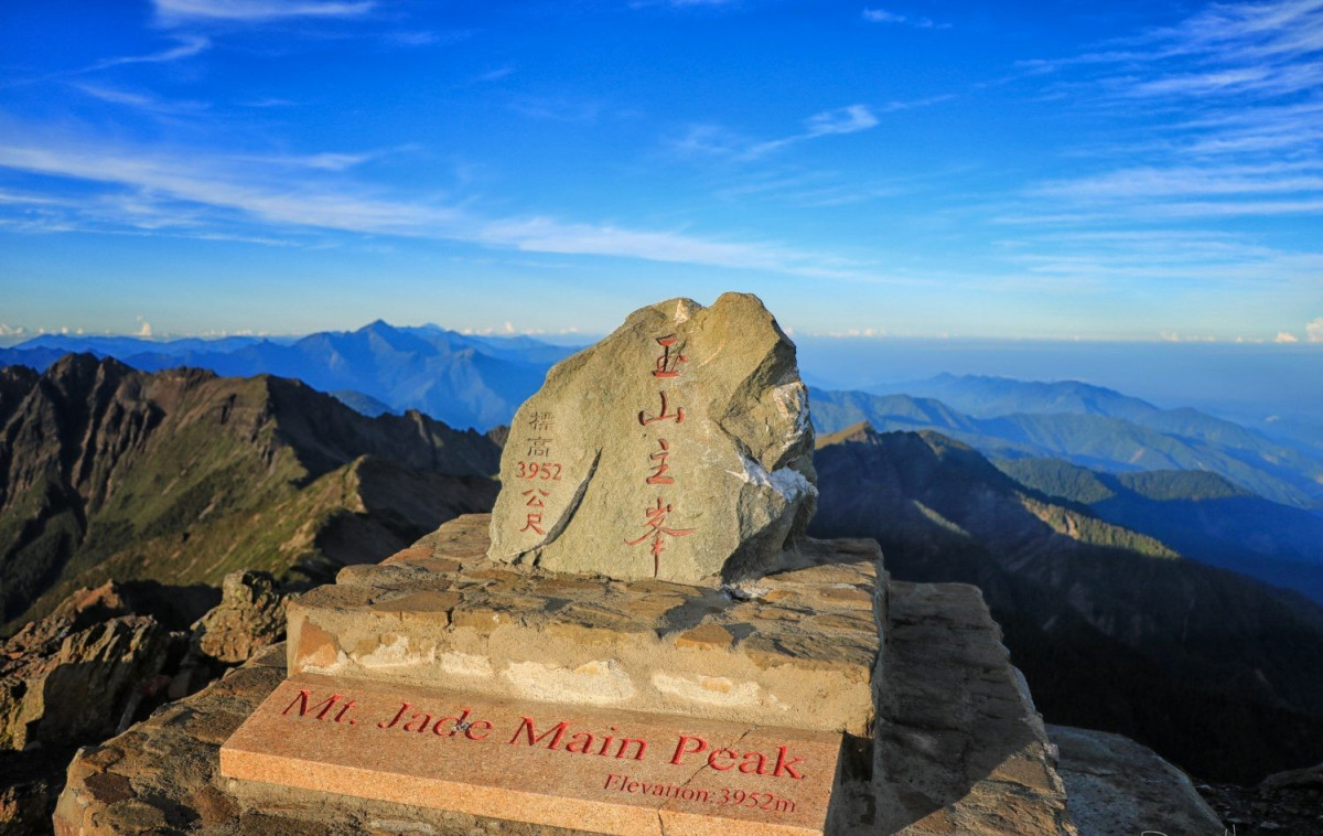 Yushan jade mountain Taiwan adventures