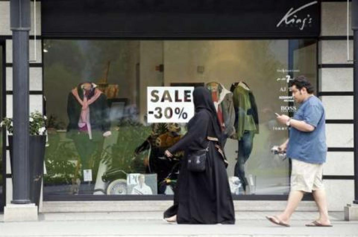 Burka suiza