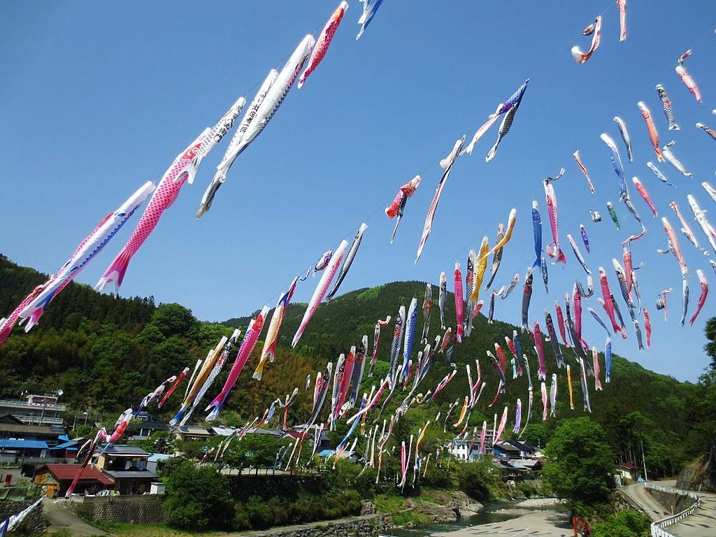 Kanna Koinobori Festival